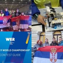 Kragujevcanima i Uzicanima nagrade na robotickom takmicenju ucenika u sangaju