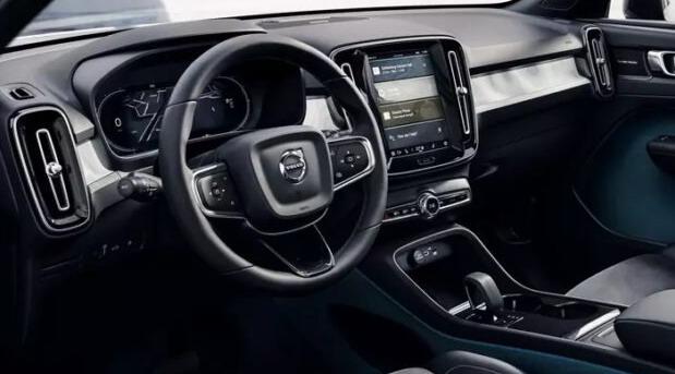 Kraj kožnih presvlaka: Volvo kaže da ima bolju ideju