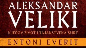 Kraj priče o Aleksandru Velikom
