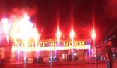 Krivična prijava protiv organizatora koncerta u Herceg Novom zbog Tamo daleko