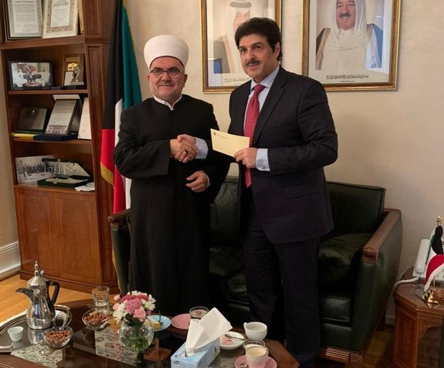 Kuvajt nastavlja pomagati projekte Mešihata