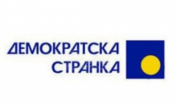 Kuzmanović (DS): Na izbore samo ako se izborni uslovi promene