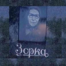 LJUDI, OVO SE ZOVE POBEDA! Baba Zorka je PREVARILA kamenoresca, a njen nadgrobni spomenik je danas HIT u Srbiji (FOTO)