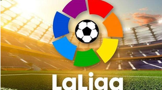 La Liga Primera nastavak serone Kanarska ostrva