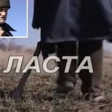 Lasta - dokumentarni film, RTV Vojvodina