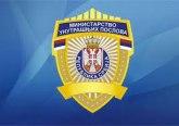 Lažni SMS o 24-časovnom karantinu kruži internetom, reagovao Stefanović