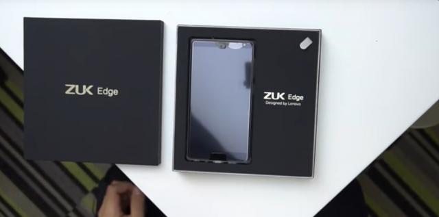 Lenovo predstavio smartphone Zuk Edge