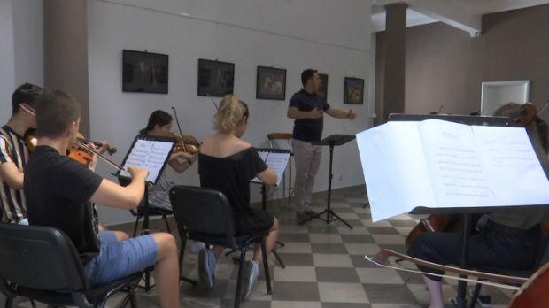 Leskovačka letnja muzička akademija