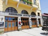 Leskovački kulturni centar raspisao konkurs za Oktobarski likovni salon