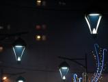 Leskovčani plaćaju 895.000 evra za LED osvetljenje firmi Keep light