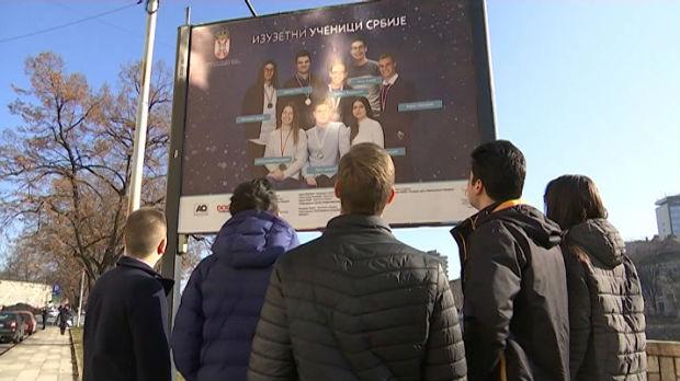 Lica izuzetnih učenika na bilbordima širom Srbije