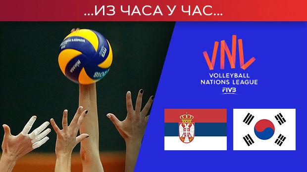 Preokret Srbije protiv Južne Koreje za drugu pobedu u Ligi nacija