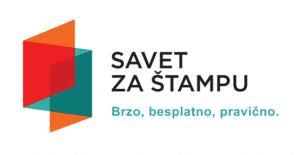 List Danas nije prekršio Kodeks novinara Srbije