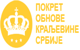 Lista Za kraljevinu Srbiju saopštila da je prešla cenzus