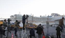 London vraća svoje državljane sa kruzera u karantinu u luci u Japanu
