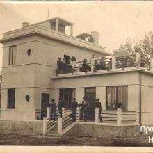 Lovacki dom u sumaricama (1934)