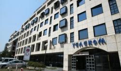 Lučić: Telekom Srbija tuži Junajted grupu