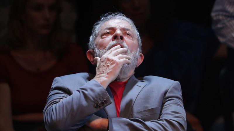 Lula da Silva oslobođen optužbi za opstrukciju pravde