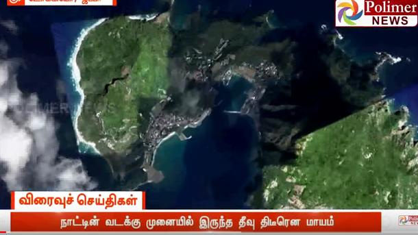 MISTERIJA: Nestalo celo ostrvo!