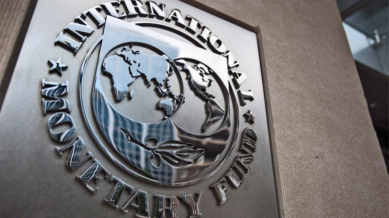 MMF: Turska nije tražila pomoć zbog pada lire