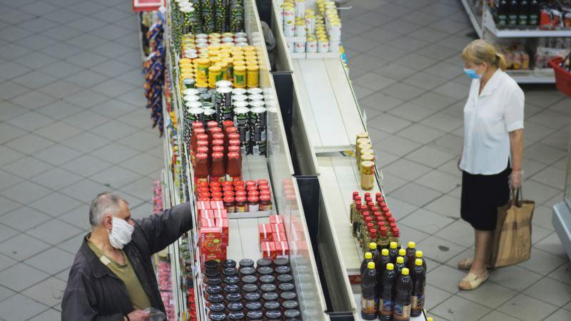 MMF odobrio pomoć Ukrajini kako bi ojačala gospodarstvo pogođeno pandemijom