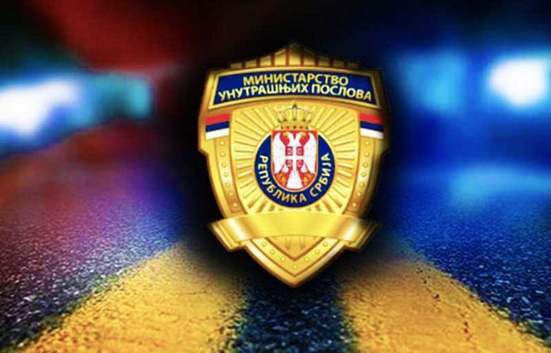 MUP Novi Sad: Uhapšen osumnjičeni za krađu