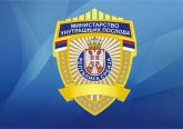 MUP uhvatio Kragujevčanina kako vozi s 3,23 promila alkohola; Kazna: Zatvor