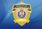 MUP uputio apel građanima Srbije