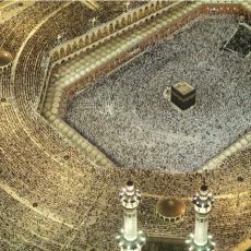 MUSLIMANI SRBIJE ŽELE DA ZNAJU: Da li će biti hadžiluka ove godine u Meki, Saudijska Arabija odgovorila