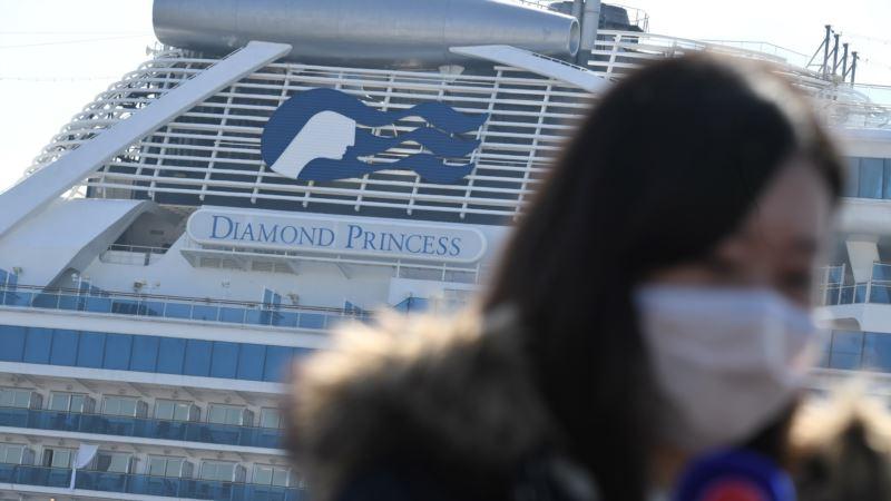 MVP: Državljanin Crne Gore među oboljelima na kruzeru Diamond Princes