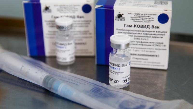 Mađarska prva u EU odobrila vakcinu Sputnjik V