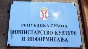 Maja Gojković uputila telegram saučešća porodici Borisa Komnenića