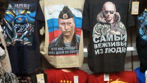 Majice sa štampom: Šta o nama govore slogani koje nosimo