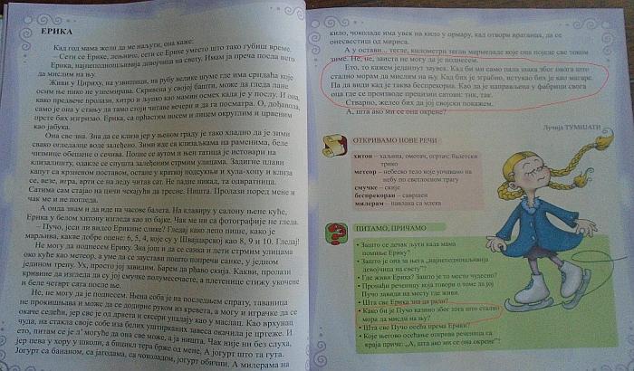 Majka zabrinuta zbog teksta u Čitanci, izdavač ne vidi ništa sporno