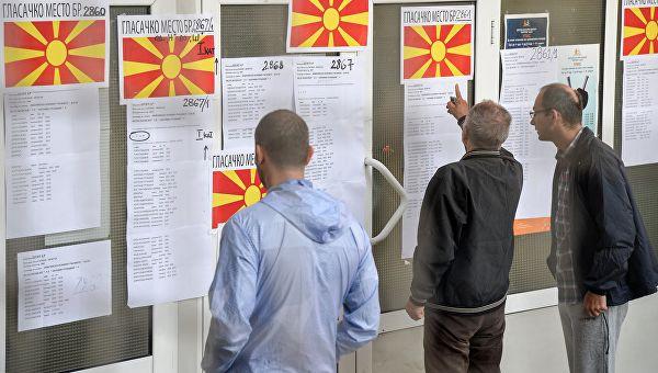 Makedonska opozicija traži raspuštanje Parlamenta