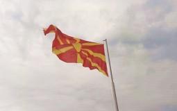 Makedonska opozicija večeras u Skoplju protestovala protiv nepravde