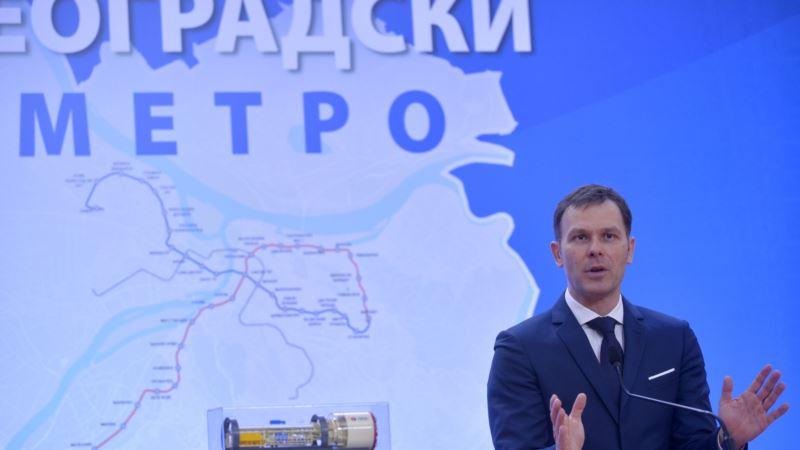 Mali: Krajem 2021. gradnja metroa u Beogradu