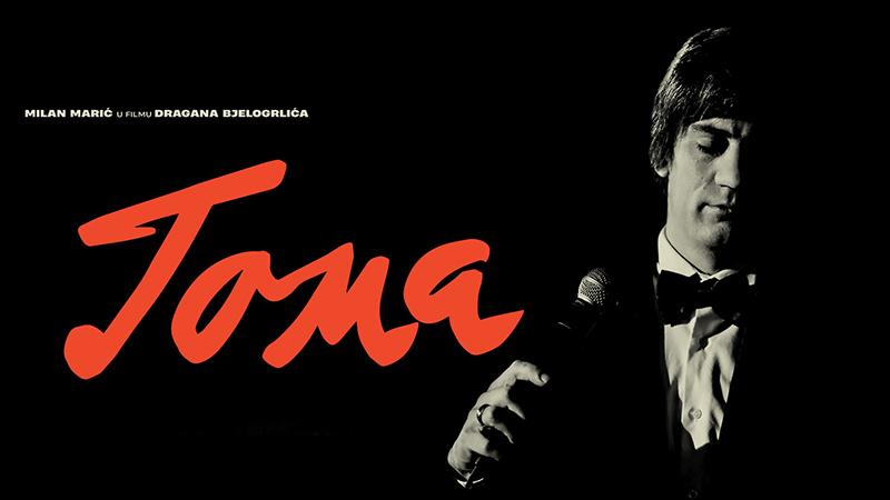 """""""Mali šef"""" i """"Toma"""" na bioskopskom platnu u Boru"""