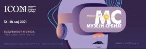 """Manifestacija """"Muzeji za 10"""" u Muzeju Vojvodine od12. do 18. maja"""