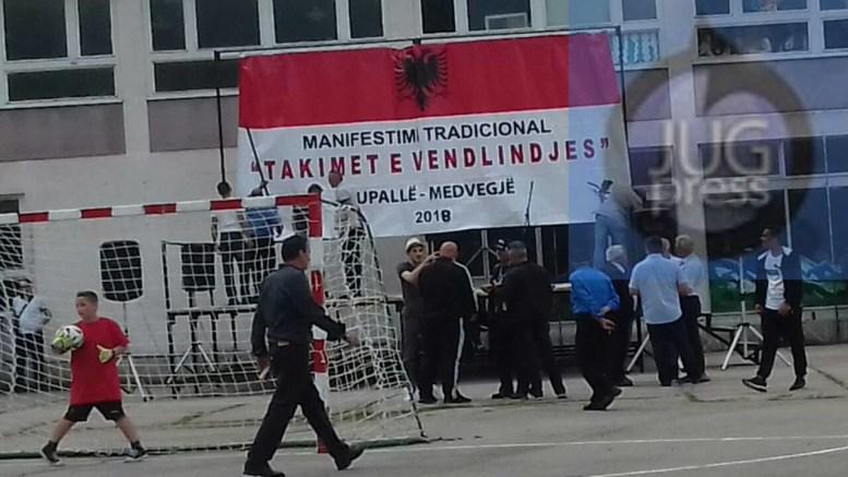 Manifestacija u Tupalu protekla bez problema