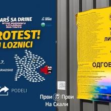 Mars sa Drine - protest u Loznici 29. jula