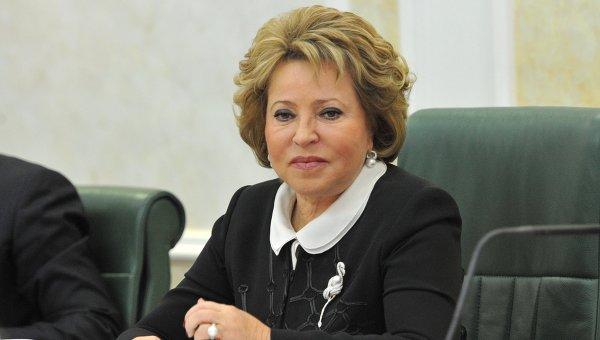Matvijenkova: Odnosi sa Srbijom imaju posebnu vrednost za Rusiju