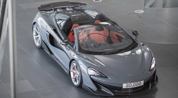 McLaren otpušta 1.200 radnika