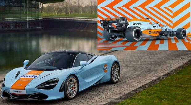 McLaren u specijalnom izdanju u Monaku