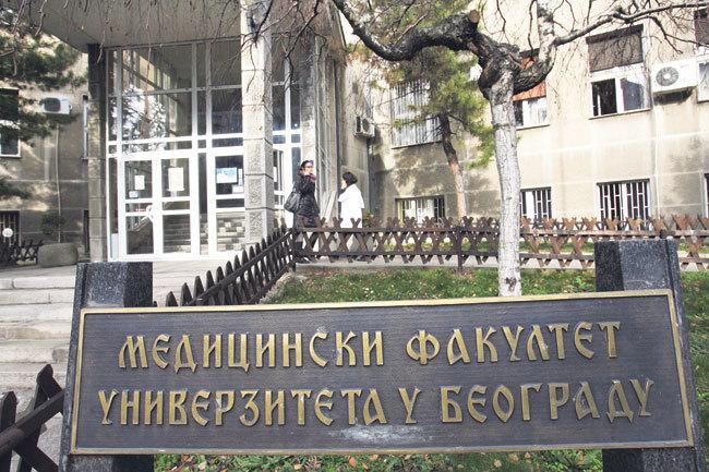 Medicinski fakultet u Beogradu uveo kovid propusnice