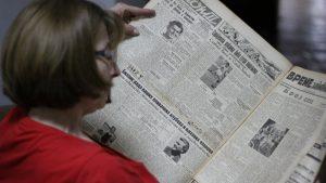 Mediji 1939: Uvesti podzemni saobraćaj u Beogradu da ne bi izbio kolaps