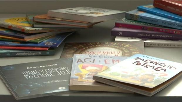 Međunarodni dan knjige za decu prvi put na onlajn platformama