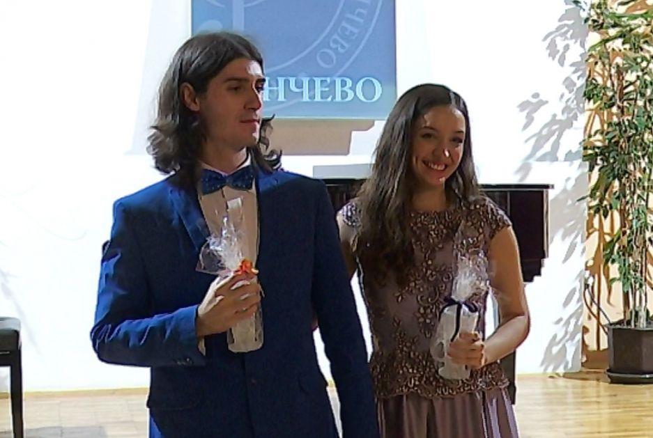 Međunarodno takmičenje solo pevača Mita Topalović