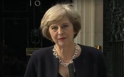 Mej, premijerka u ostavci, predsedava vanrednom sednicom vlade zbog zaplene tankera