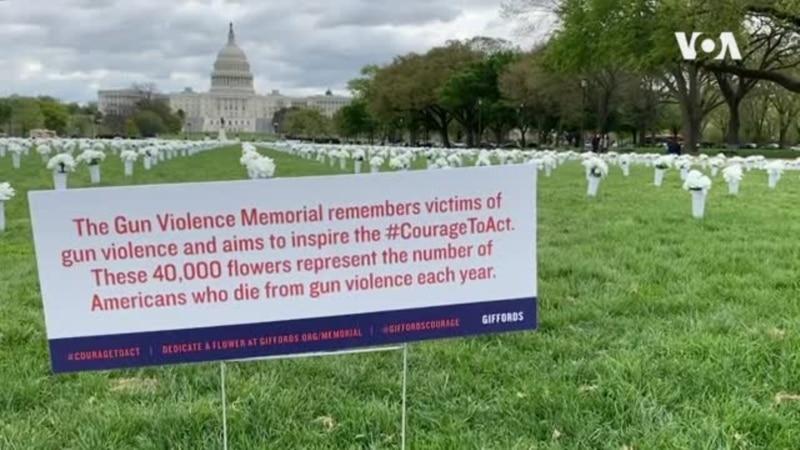 Memorijal za žrtve oružanog nasilja